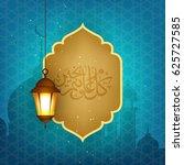 ramadan kareem wallpaper design ...   Shutterstock .eps vector #625727585
