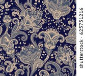 paisley floral seamless pattern.... | Shutterstock .eps vector #625751216