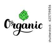 organic brush lettering. hand...   Shutterstock .eps vector #625759856