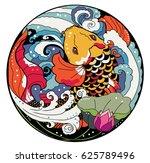 hand drawn koi fish in circle ... | Shutterstock .eps vector #625789496