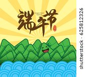 vector dragon boat festival... | Shutterstock .eps vector #625812326