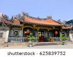 taiwan temple | Shutterstock . vector #625839752