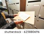 woman's hands holding envelopes ...   Shutterstock . vector #625880696
