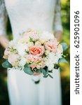 beautiful bouquet  bridal...   Shutterstock . vector #625901096