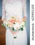 beautiful bouquet  bridal... | Shutterstock . vector #625901105