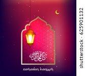 ramadan kareem wallpaper design ...   Shutterstock .eps vector #625901132