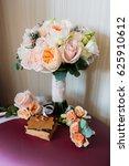 beautiful bouquet  bridal... | Shutterstock . vector #625910612