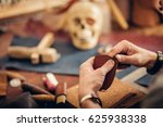 close up man hands working with ... | Shutterstock . vector #625938338