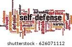 self defense word cloud concept.... | Shutterstock .eps vector #626071112