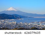 Mount Fuji From Nihon Daira At...