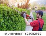 professional gardner dressed... | Shutterstock . vector #626082992
