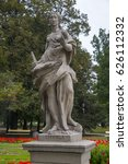 Small photo of Rococo sculpture in the Saxon Garden, Warsaw, Poland. Allegorical depiction of Glory. Made before 1745 by anonymous Warsaw sculptor under the direction of Johann Georg Plersch