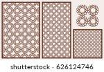 Set Of Decorative Panels Laser...