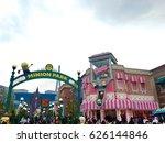 osaka japan april 19 2017... | Shutterstock . vector #626144846