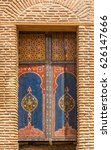 Small photo of Decorated arabesque pattern at the Doors in Marrakesh ,Morocco