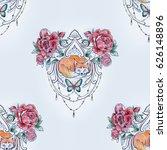 seamless pattern of a sleeping... | Shutterstock . vector #626148896