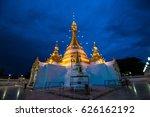 mae hong sorn  thailand   aug...   Shutterstock . vector #626162192