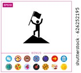 achievement of man on mountain... | Shutterstock .eps vector #626252195