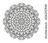 lovely mandala for adult... | Shutterstock .eps vector #626252948