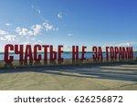 perm  russia   july 14  2016 ... | Shutterstock . vector #626256872