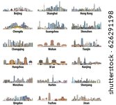 vector set of chinese largest... | Shutterstock .eps vector #626291198