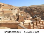 saint sabba's monastery | Shutterstock . vector #626313125