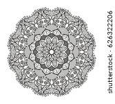 lovely mandala for adult... | Shutterstock .eps vector #626322206