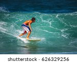 skating on the board on the... | Shutterstock . vector #626329256