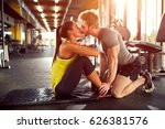 couple in love kissing while... | Shutterstock . vector #626381576