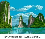 vector postcard with the... | Shutterstock .eps vector #626385452