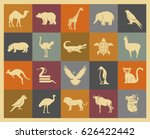 silhouettes of wild animals and ... | Shutterstock .eps vector #626422442