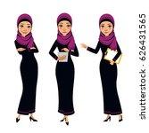 set of arab business women... | Shutterstock .eps vector #626431565