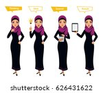 arab business woman character... | Shutterstock .eps vector #626431622