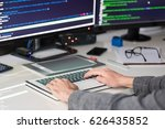 developing programming and... | Shutterstock . vector #626435852