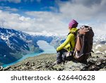 best norway hike. besseggen... | Shutterstock . vector #626440628