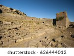 western gate and necropol of... | Shutterstock . vector #626444012
