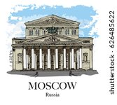 bolshoi theatre  moscow  russia ... | Shutterstock .eps vector #626485622
