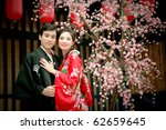 portrait of young couple in... | Shutterstock . vector #62659645
