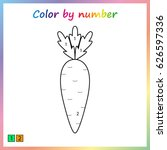 carrots   painting page  color... | Shutterstock .eps vector #626597336