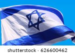 flag of israel | Shutterstock . vector #626600462