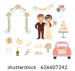 retro style wedding objects.... | Shutterstock .eps vector #626607242
