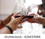 joyful evening with friends.... | Shutterstock . vector #626619686
