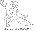 vector   the ninja  does an... | Shutterstock .eps vector #62666599