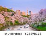 chidorigafuchi park with full... | Shutterstock . vector #626698118