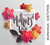Postcard To Mother's Day  With...