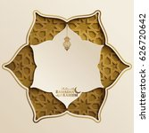 ramadan kareem islamic greeting ...   Shutterstock .eps vector #626720642