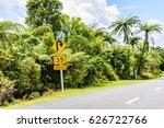 bright yellow advisory speed... | Shutterstock . vector #626722766