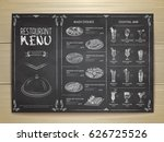 chalk drawing restaurant menu... | Shutterstock .eps vector #626725526