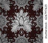 hand drawn decorative frame ... | Shutterstock . vector #626797625