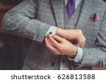 businessman in suit close up | Shutterstock . vector #626813588